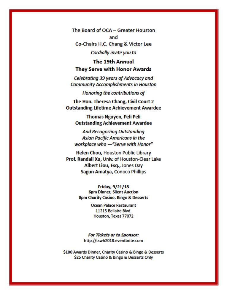 """OCA Greater Houston - """"They Serve With Honor"""" Awards Dinner"""